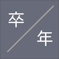 icon_sotu