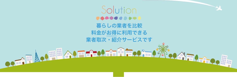 header_solution_2